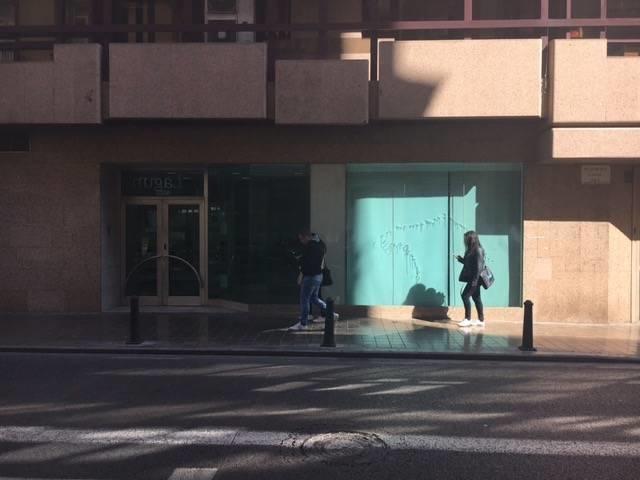Alicante se queda con menos de oficinas bancarias for Oficinas bancarias abiertas por la tarde