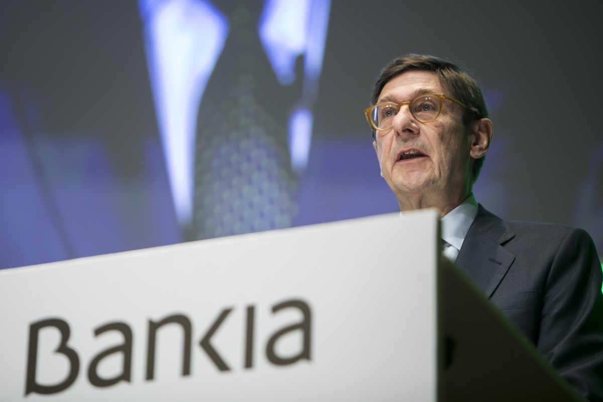Bankia se plantea reorganizar sus territoriales en la for Oficinas banco santander alicante capital